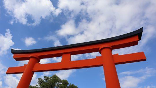 Mi primera vez en Japón