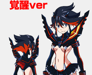 Wig Tutorial: Ryuko (Kamui Senketsu) from Kill la Kill